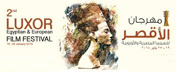 festival del cinema di Luxor